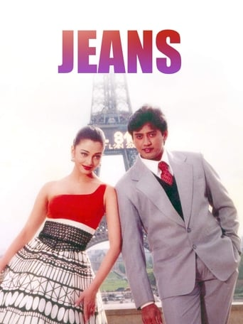 Poster of Jeans