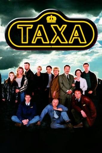 Poster of Taxa
