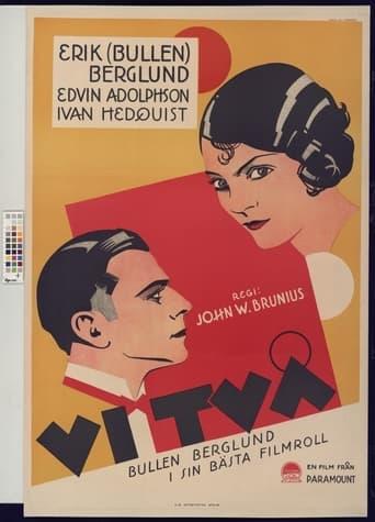 Poster of Vi två