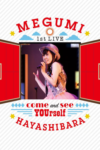Poster of Come and See Yourself