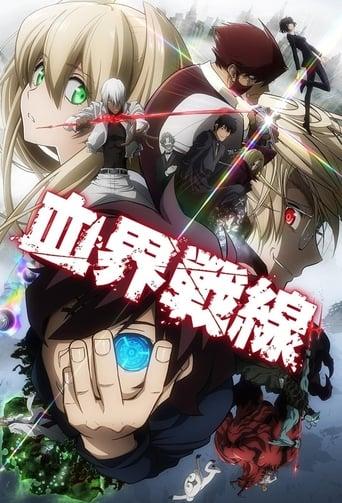 Poster of Kekkai Sensen
