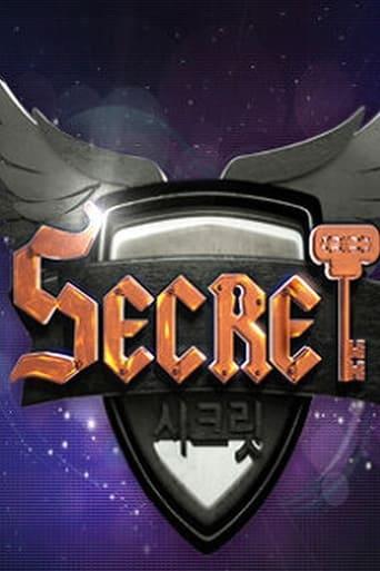 Poster of Declaration of Freedom Saturday - Secret