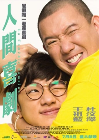 Poster of La comédie humaine