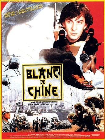 Poster of Blanc de Chine