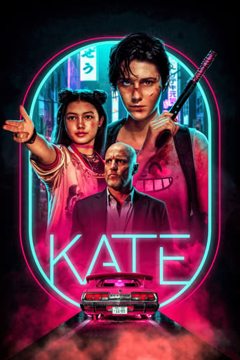 Poster of Kate