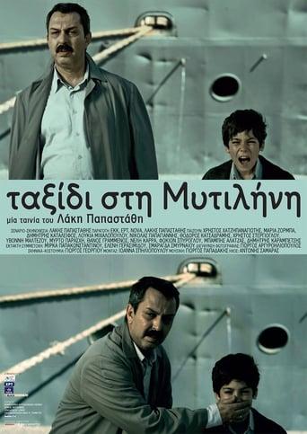 Poster of Journey to Mytilene