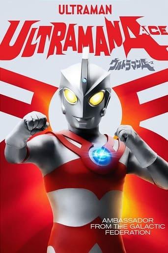 Poster of Ultraman Ace