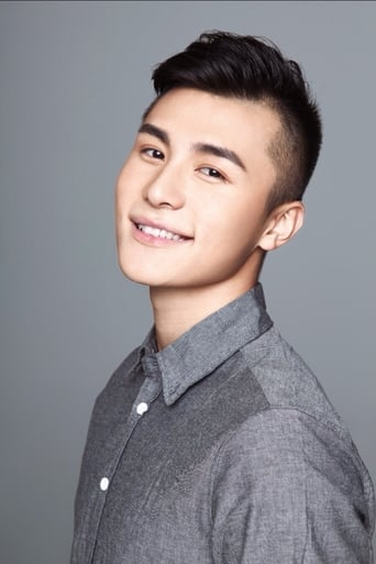 Image of Chen Hao
