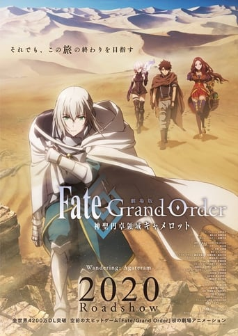 Poster of Fate/Grand Order: The Movie - Wandering: Agateram