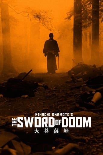 Poster of The Sword of Doom