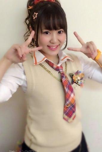 Image of Misaki Yoshioka