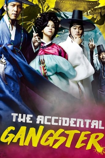 Poster of The Accidental Gangster