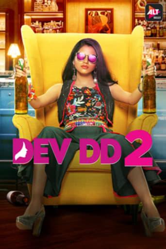 Poster of Dev DD