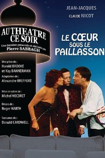 Poster of Le Cœur sous le paillasson