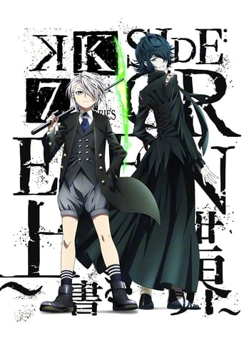 K: Seven Stories Movie 3 - Side:Green - The Overwritten World