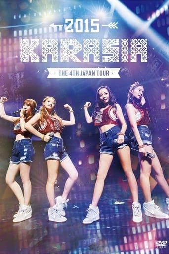 Poster of KARA The 4th Japan Tour 2015 KARASIA