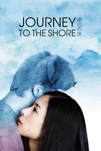 Journey to the Shore poster
