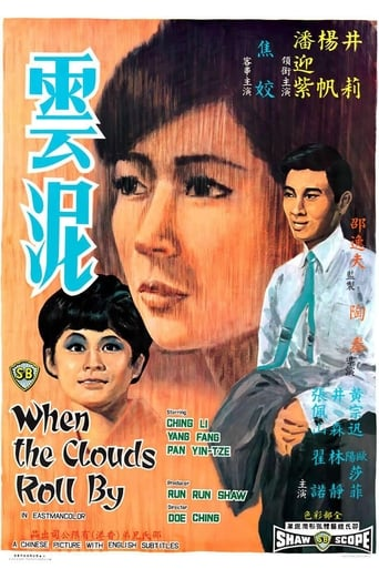 Poster of When the Clouds Roll by