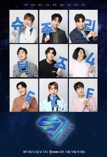 Poster of SJ Returns