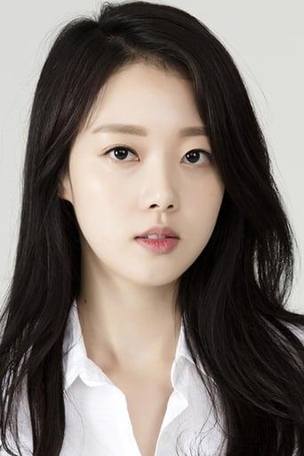 Image of Yoon Da-Young