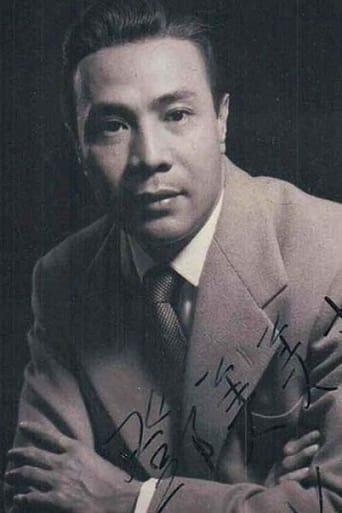 Image of Ng Cho-Fan