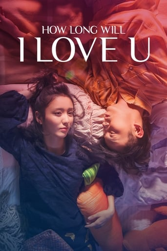 Poster of How Long Will I Love U