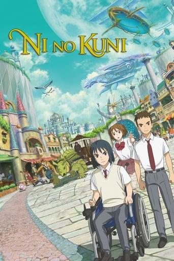 Poster of NiNoKuni