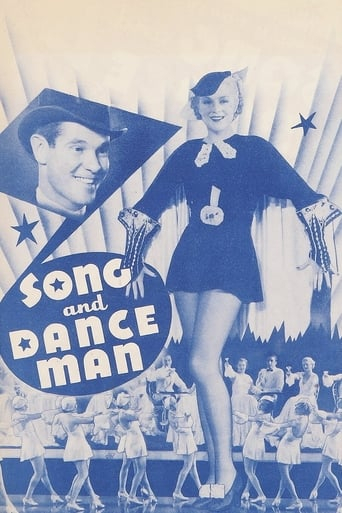 Poster of Song and Dance Man