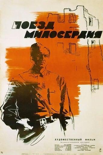 Poster of Poyezd miloserdiya