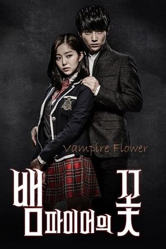 Poster of Vampire Flower