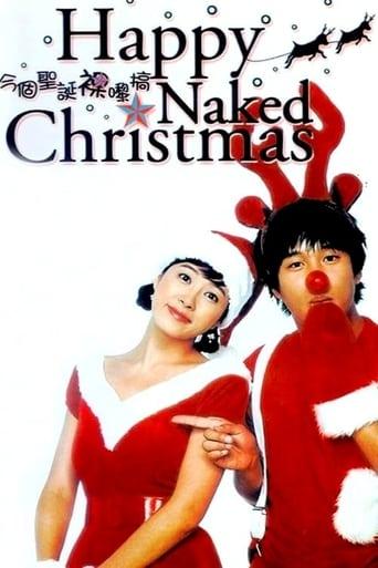 Poster of Happy Ero Christmas