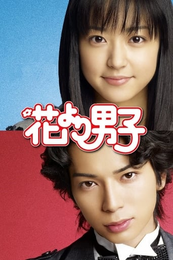 Poster of Boys Over Flowers