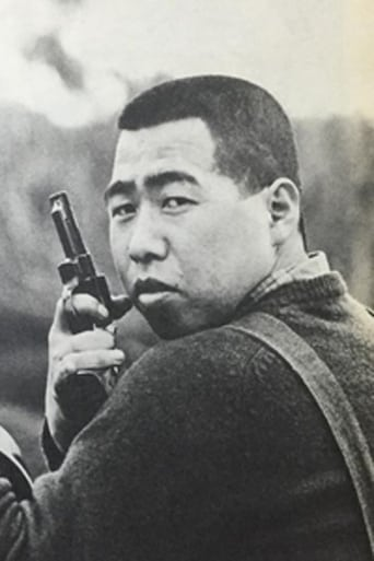 Image of Kan Mikami