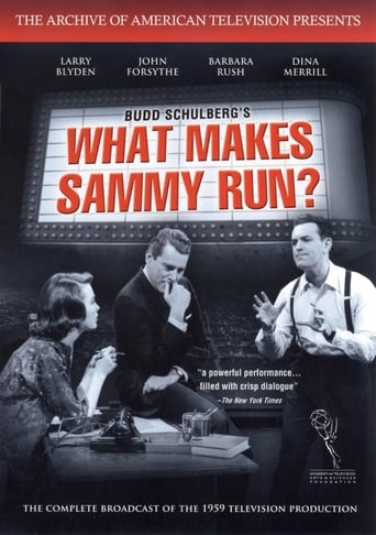 Poster of What Makes Sammy Run?