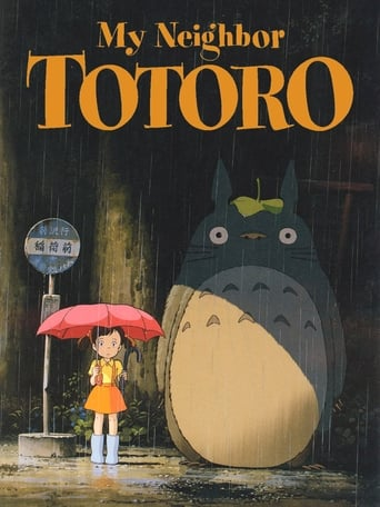 Mon voisin Totoro