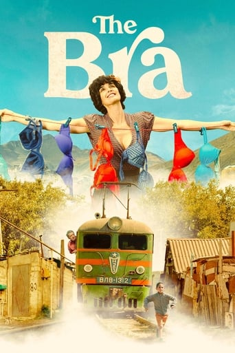 Poster of The Bra