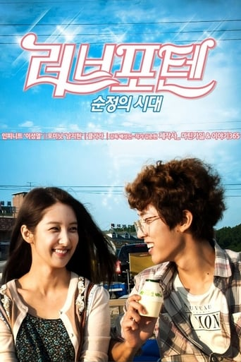 Poster of Love for Ten: Generation of Youth