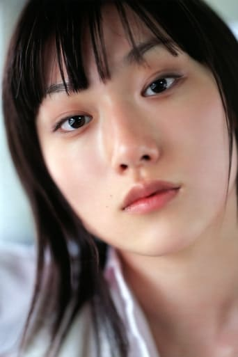 Image of Hanae Kan