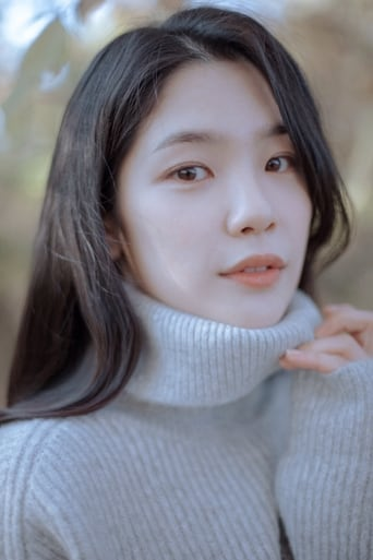 Image of Yoon So-mi