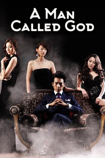Poster of A Man Called God