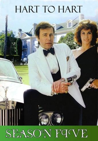 Temporada 5 (1983)