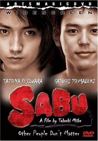 Poster of Sabu