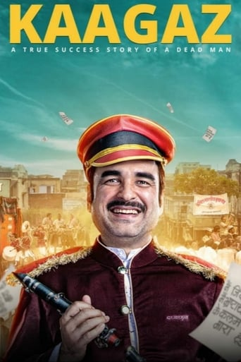 Poster of Kaagaz