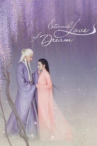 Poster of Eternal Love of Dream