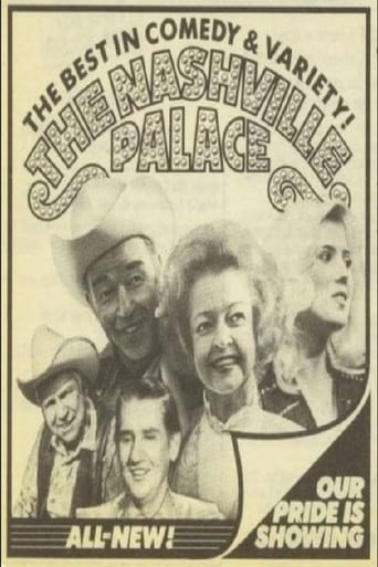 Poster of The Nashville Palace