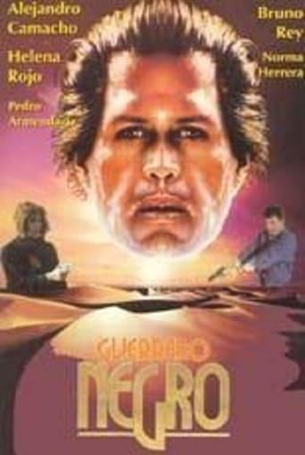 Poster of Guerrero Negro