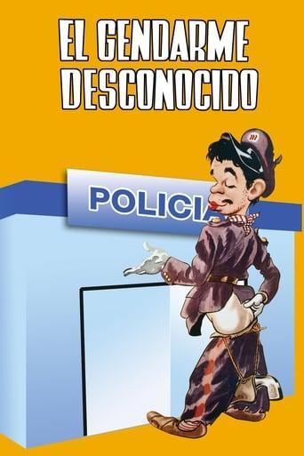 Poster of El gendarme desconocido
