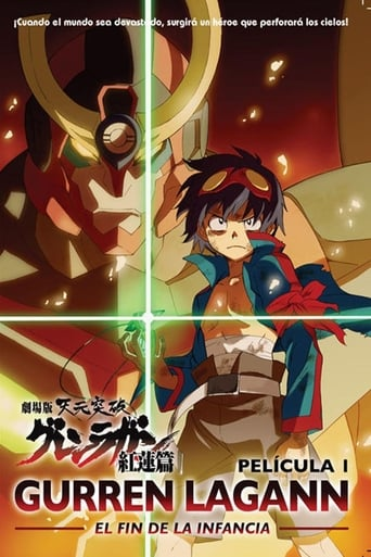 Sfondamento dei cieli Gurren Lagann - The Movie 01 - Childhood's End