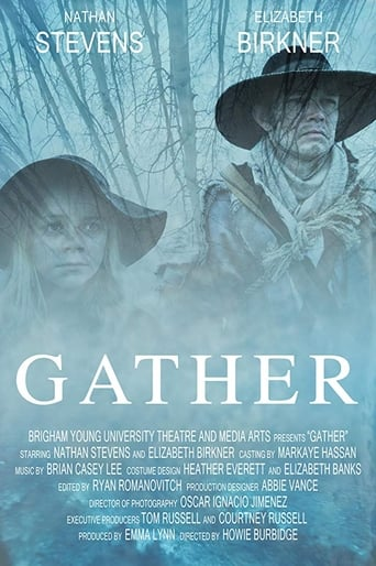 Poster of Gather