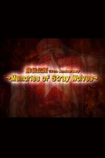 Poster of Garou Densetsu 15th Anniversary ~Memories of Stray Wolves~